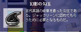 091102-5.jpg