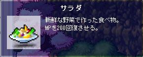 091107-12m.jpg