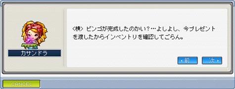 091107-1m.jpg