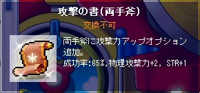 091107-9m.jpg