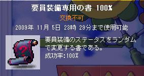091108-5.jpg