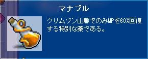 091116-1m.jpg