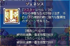 091116-2m.jpg