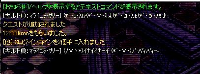 ( ´_ゝ`) フッ
