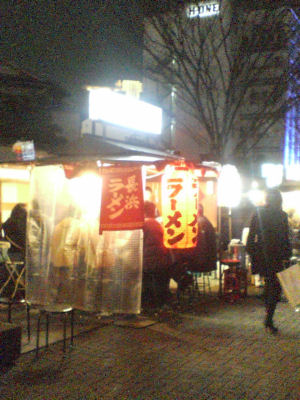 山ちゃん店