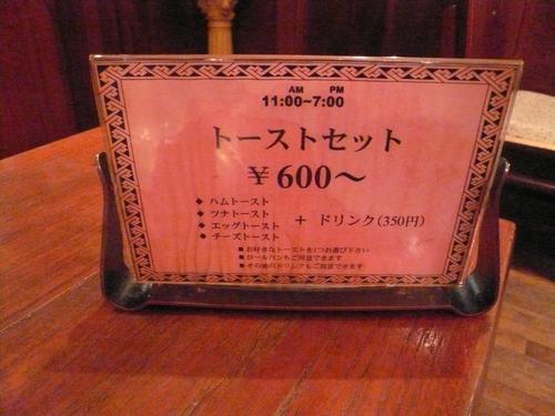20071110160008.jpg