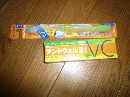 20071120182124.jpg