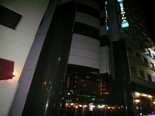 名古屋 (2)