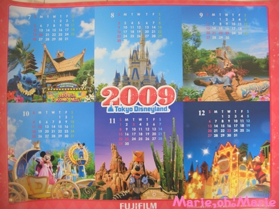 カレンダー (3)