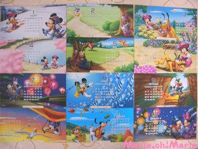 カレンダー (5)