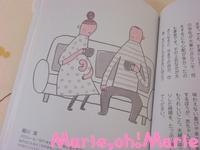 マタニティ (3)