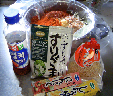 090621_kimuchi.jpg