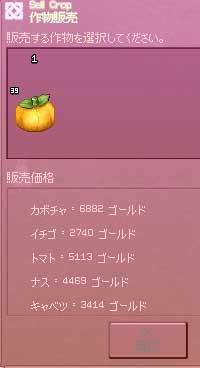 ss00049