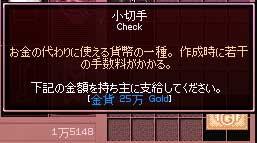 ss00051