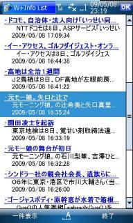 20090508235853
