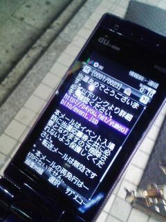 20090522001558