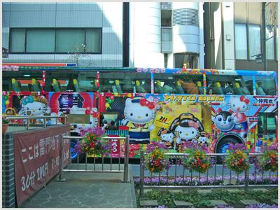 hatobasu2009-3.jpg