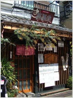 manmandou2009-3.jpg