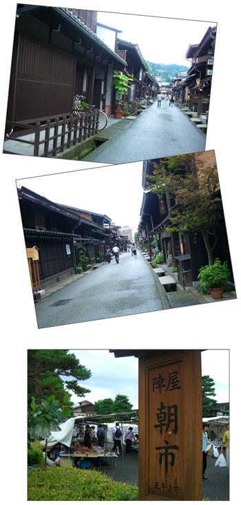 takayama2009-7asaiti.jpg