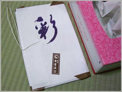 tatougami2009-3.jpg