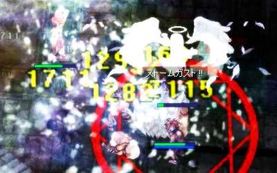 4_20080223110056.jpg