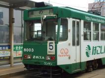 DSCF2808.jpg