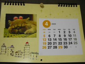 豆太カレンダー