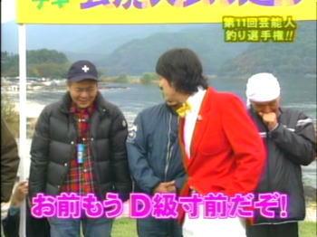 20051106_tsuri11_39.jpg