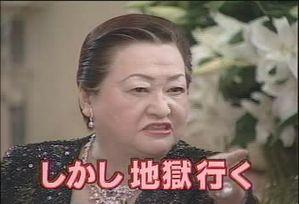 s_hosoki.jpg