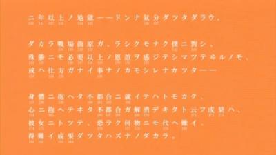 ba7_20090726193258.jpg