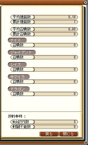 2007y06m07d_個人戦績02