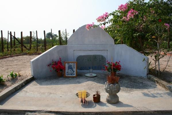 タイゾーのお墓