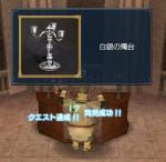 20051010103457.jpg