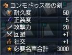 20051010103716.jpg