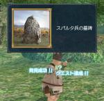 20051010104206.jpg