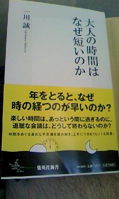 20090413212623.jpg
