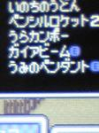 20081103224105