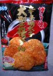 博多の味 辛子明太子 大型揚せん-1