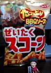 ぜいたくスコーン(BBQ)-1