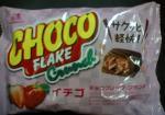 チョコフレークいちご-1