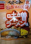 ベビースター味噌-1