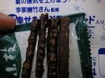 小枝ビター-2