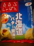 北海道バター醤油-1