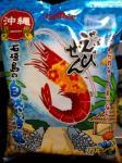 えびせん-石垣島の自然海塩-1