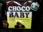 チョコベビークッキーズビター-1