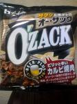 オーザック カルビ焼肉-1