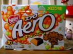 エアロ メロン味-1