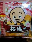 ポテチ 桜塩-1