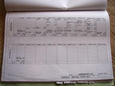 20071110支払計画表