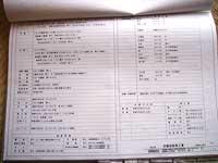 建築計画書類2